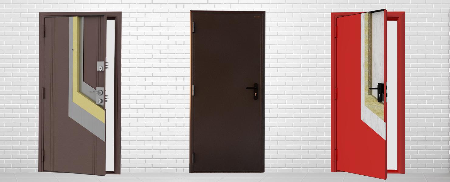 стальные защитные двери